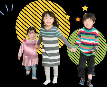 手を繋ぐ3人の子供